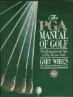 The PGA Manual of Golf: The Professional