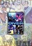 PADI Dry Suit Diver Manual