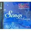 kost-1035-presents-songs-of-the-season-09-by-mariah-carey-kimberley-locke-al-jarreau-gloria-estefan-