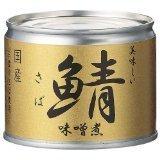◎伊藤食品 缶詰  鯖(さば) 味噌煮 12個