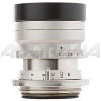 "Voigtlander Anniversary Heliar 50 f/2.0 Screw Mount Lens with ""M"" Bayonet Adapter – Nickel."