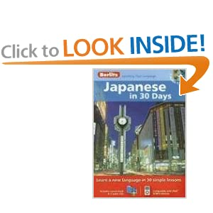 Berlitz Japanese in 30 Days (Berlitz in 30 Days) (Japanese Edition)