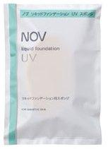 ノブ UV スポンジP