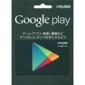 Valentine's Day Gift! Japanese Google Card (Only for Japanese Google) 10,000 Yen image