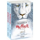 img - for The Chronicles of Narnia Collection (Chinese full translation Set a full 2)(Chinese Edition) book / textbook / text book