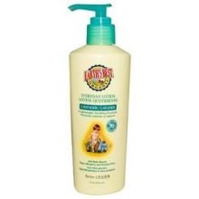 Earths Best Organic Baby Everyday Lotion - Lavender, 7 Ounce -- 6 Per Case.