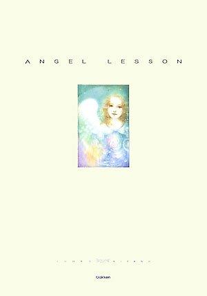 ANGEL LESSON