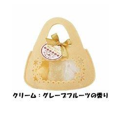 グローバル フェルトバッグ ハッピーバスタイム クリーム グレープフルーツの香り 6セット