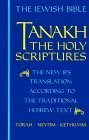 Tanakh: A New Translation of the Holy Scriptures According to the Traditional Hebrew Text (Teal Leatherette) (0827602642) by Jewish Publication Society of America