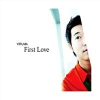 Yiruma-First Love-REISSUE-CD-FLAC-2005-DeVOiD Download