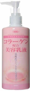 SOC コラーゲン美容乳液 300ml