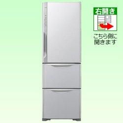 日立 365L 3ドア冷蔵庫(ライトシルバー)HITACHI 真空チルド R-K370EV-S