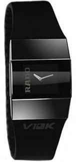Rado V10K Men's Quartz Watch R96548155