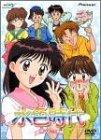 水色時代 DVD-BOX 2
