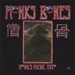 San Francisco Holiday - Monk's Music Trio