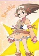 ゾイドジェネシス レ・ミィ×コトナ Reflections 2nd half SE [DVD]