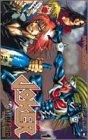 Joker 1 ルナティック=フェノメノン (ジャンプコミックス)