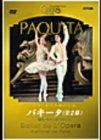 パリ・オペラ座バレエ「パキータ」全2幕(ラコット版)