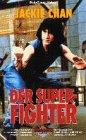 Superfighter [VHS]