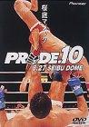 PRIDE.10 西武ドーム [DVD]