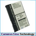Battery for ASUS Mars II, P525, P526, P527, P535, P735, P750, Pegasus 1450mAh...