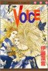 VOICE / 伊藤 深雪 のシリーズ情報を見る