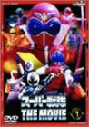 スーパー戦隊 THE MOVIE VOL.1 [DVD]