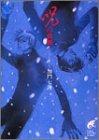 呪の血脈 / 加門 七海 のシリーズ情報を見る