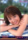 日テレジェニック2002 佐藤めぐみ