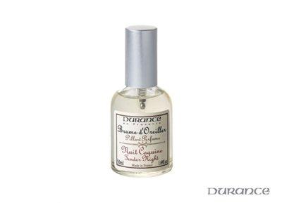 デュランス ピローミスト50ml(イブニングハーバルティーの香り) をamazonで見る