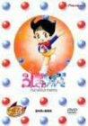 ふしぎなメルモ-リニューアル- DVD-BOX