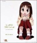 あずまんが大王 キャラクターCD Vol.3 春日歩 - しっかり! TRY La Lai