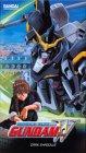 echange, troc Gundam Wing 2: Dark Shadows [VHS] [Import USA]