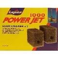 Laguna Foam Strainer for PowerJet 1000/1500 Pumps,