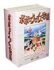 ポポロクロイス物語TV DVDセット