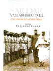 img - for Sardar Vallabhai Patel: The Maker of United India book / textbook / text book