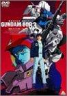 機動戦士ガンダム 0083 ジオンの残光 [DVD]
