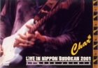 LIVE IN NIPPON BUDOKAN 2001~BAMBOO JOINTS~ [DVD]