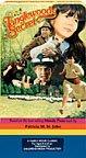 Tanglewoods Secret - DVD