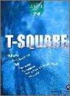 エレクトーングレード7~6級アーチストシリーズ T-SQUARE (エレクトーンアーチスト・シリーズ グレード7~6級)