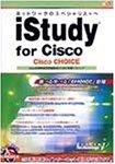 iStudy for Cisco CHOICE