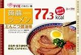 味わいこんにゃくラーメン14食セット(とんこつ7食×みそ7食)