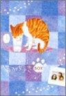 やっぱり猫が好き 7枚BOX(第7巻?第13巻) [DVD]