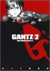 GANTZ 2 (ヤングジャンプコミックス)