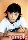 宮崎あおいカレンダー 2003