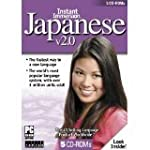 Instant Immersion Japanese V2.0 5 CDs