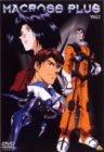 マクロスプラス Vol.1 [DVD]