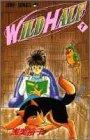 Wild half (7) (ジャンプ・コミックス)