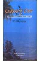 Crossing Over: Translation of Kannada Novel-Datu