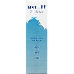 興和 アノンコーワFF乳液 120mL